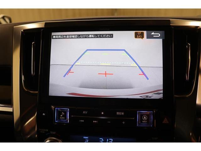 2.5Z Aエディション フルセグ メモリーナビ DVD再生 バックカメラ 衝突被害軽減システム ETC 両側電動スライド LEDヘッドランプ 乗車定員7人 3列シート ワンオーナー 記録簿(10枚目)