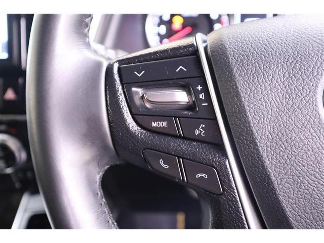 2.5Z Aエディション ゴールデンアイズ フルセグ メモリーナビ DVD再生 後席モニター バックカメラ 衝突被害軽減システム ETC 両側電動スライド LEDヘッドランプ 乗車定員7人 3列シート ワンオーナー 記録簿(10枚目)
