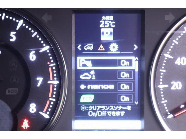 2.5Z Aエディション ゴールデンアイズ フルセグ メモリーナビ DVD再生 後席モニター バックカメラ 衝突被害軽減システム ETC 両側電動スライド LEDヘッドランプ 乗車定員7人 3列シート ワンオーナー 記録簿(14枚目)