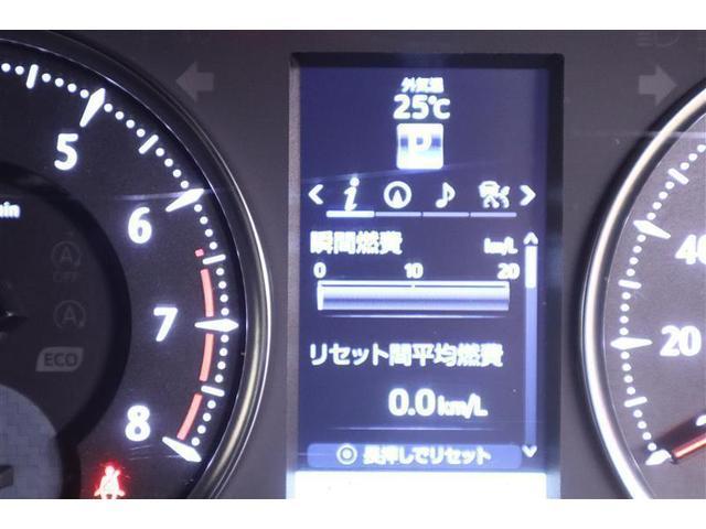 2.5Z Aエディション ゴールデンアイズ フルセグ メモリーナビ DVD再生 後席モニター バックカメラ 衝突被害軽減システム ETC 両側電動スライド LEDヘッドランプ 乗車定員7人 3列シート ワンオーナー 記録簿(15枚目)