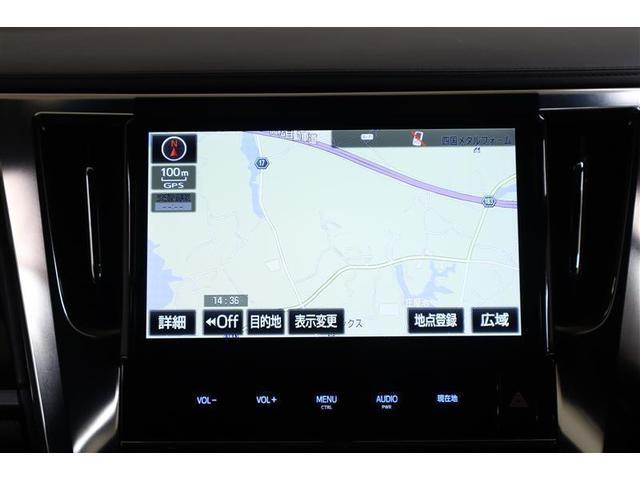 2.5Z Aエディション ゴールデンアイズ フルセグ メモリーナビ DVD再生 後席モニター バックカメラ 衝突被害軽減システム ETC 両側電動スライド LEDヘッドランプ 乗車定員7人 3列シート ワンオーナー 記録簿(18枚目)