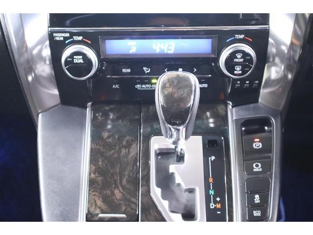2.5Z Aエディション ゴールデンアイズ フルセグ メモリーナビ DVD再生 後席モニター バックカメラ 衝突被害軽減システム ETC 両側電動スライド LEDヘッドランプ 乗車定員7人 3列シート ワンオーナー 記録簿(20枚目)