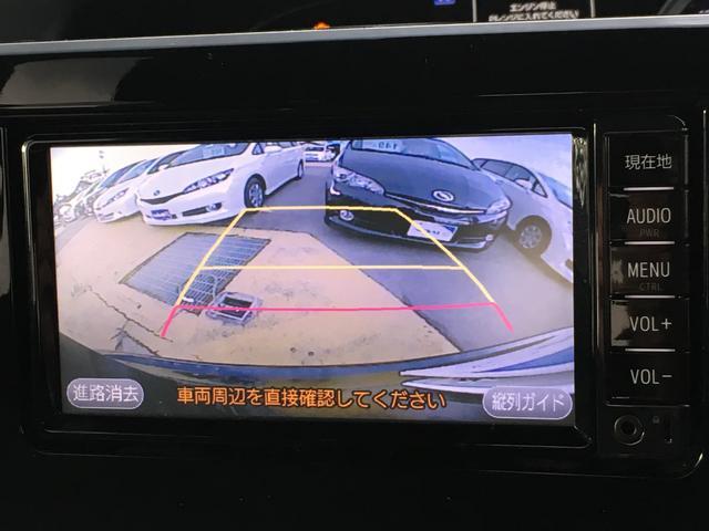 トヨタ エスティマ アエラス セーフティセンスC 両側パワースライドドア ナビ