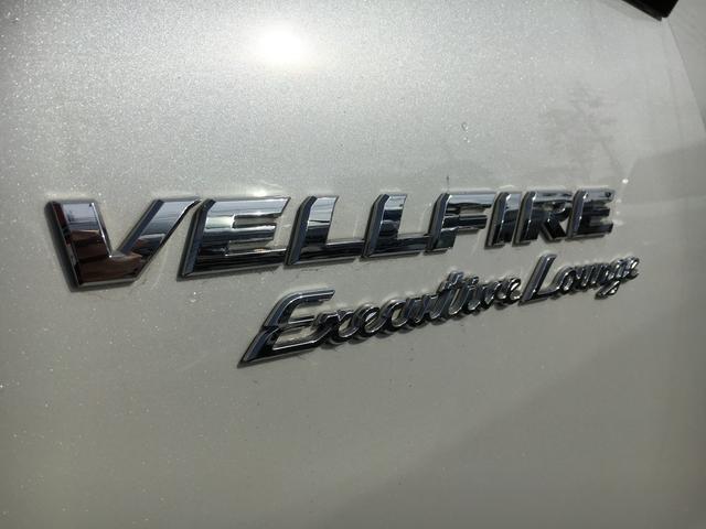 トヨタ ヴェルファイア 3.5エグゼクティブラウンジ ムーンルーフ 全周囲モニター
