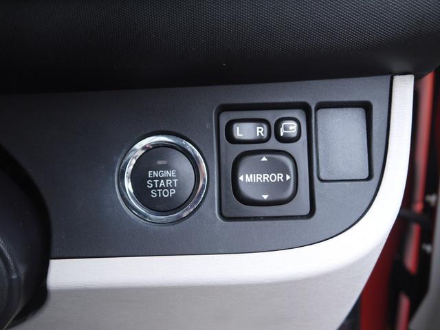 トヨタ iQ 130G →(ゴー)レザーパッケージ フルセグTVナビ