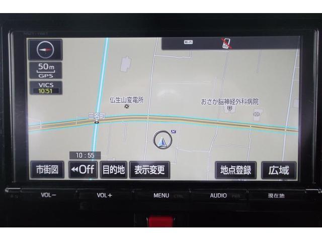 カスタムG-T ナビ TV 両側パワースライド ワンオーナー(9枚目)