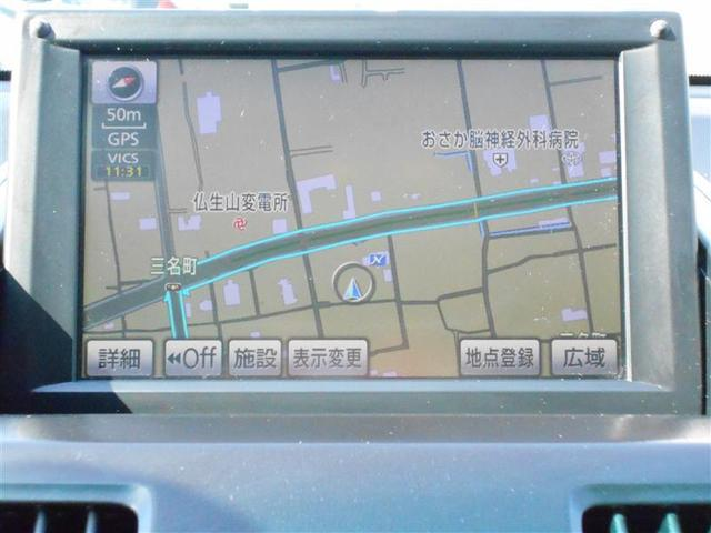 S フルセグTV HDDナビ(8枚目)