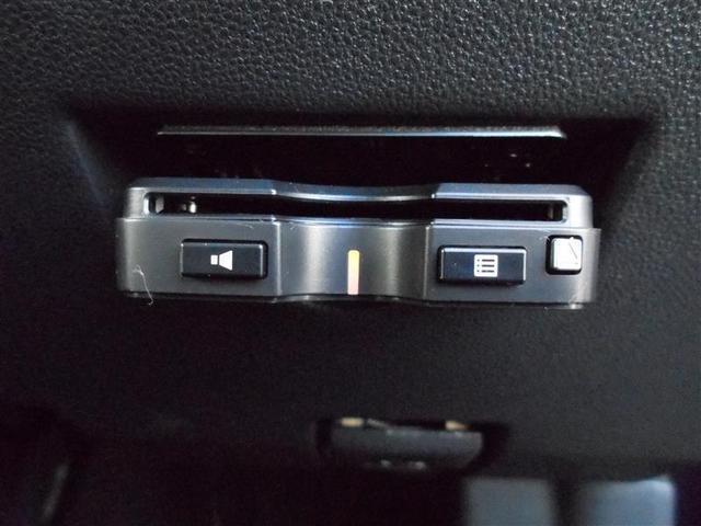 シルク SAII フルセグTV LEDヘッドライト(14枚目)