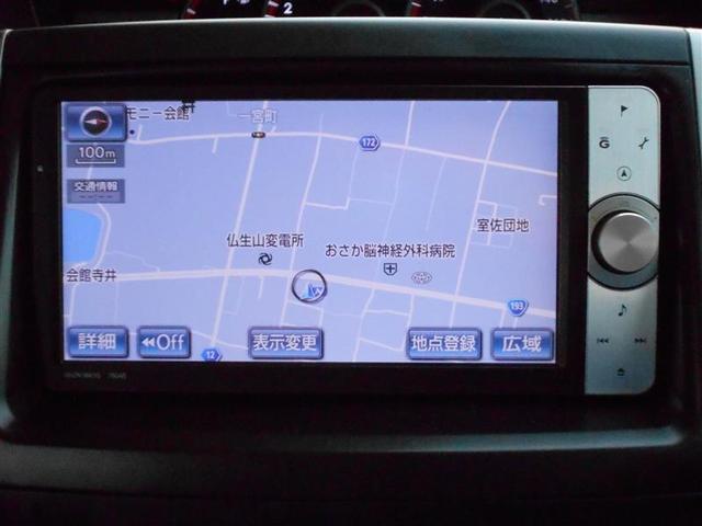 ZS 煌II HDDナビ 両側パワースライドドア ETC(9枚目)