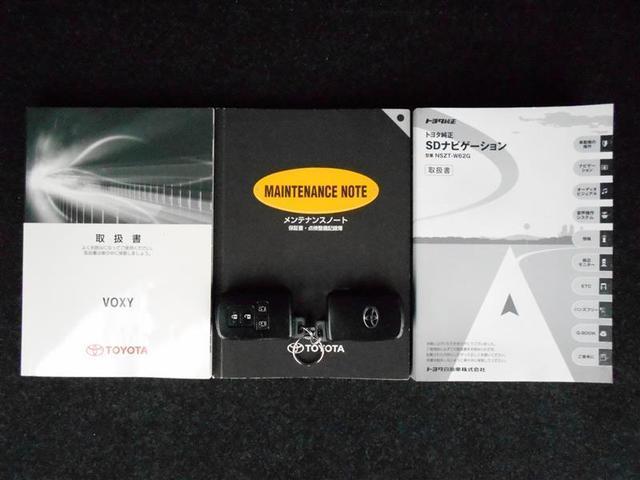 ZS フルセグTV LEDヘッドライト ETC 後席モニター(20枚目)