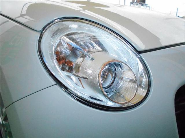 セロ フルセグ ETC LEDヘッドライト メモリーナビ(17枚目)