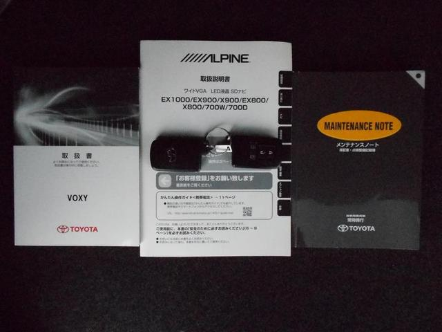 ZS サンルーフ フルセグ バックカメラ LEDヘッドライト(20枚目)
