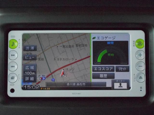 カスタム X ナビ ワンセグTV スマートキー バックカメラ(9枚目)