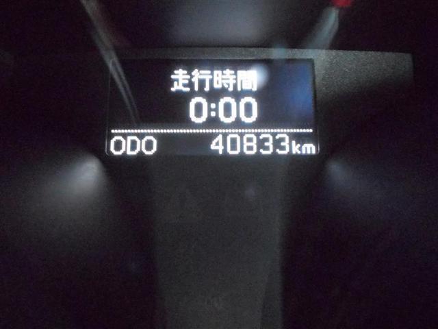 250G Sパッケージ G's メモリーナビ フルセグTV(7枚目)
