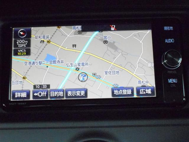 250G Sパッケージ G's メモリーナビ フルセグTV(8枚目)