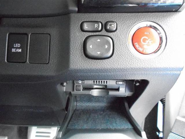 250G Sパッケージ G's メモリーナビ フルセグTV(13枚目)