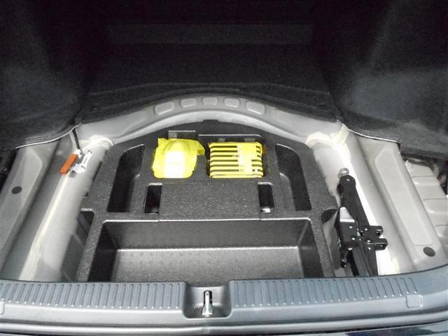 250G Sパッケージ G's メモリーナビ フルセグTV(16枚目)