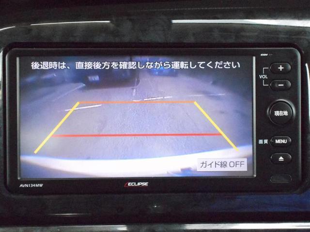 1.8Xリミテッド メモリーナビ ワンセグTV バックカメラ(10枚目)
