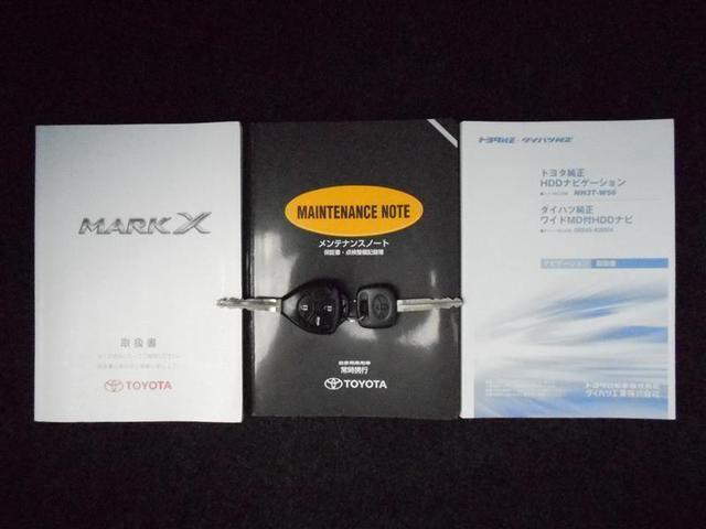 250G Fパッケージ HDDナビ ETC キーレスキー(20枚目)