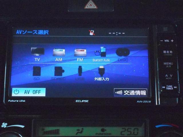 「トヨタ」「カローラフィールダー」「ステーションワゴン」「香川県」の中古車9