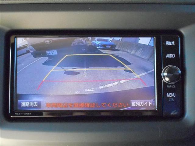 「トヨタ」「アベンシスワゴン」「ステーションワゴン」「香川県」の中古車8