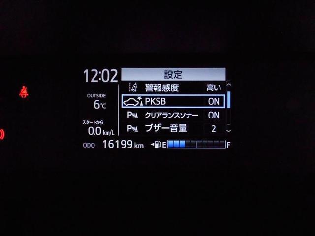 クロスオーバー セーフティセンス フルセグTV ナビ ETC(7枚目)