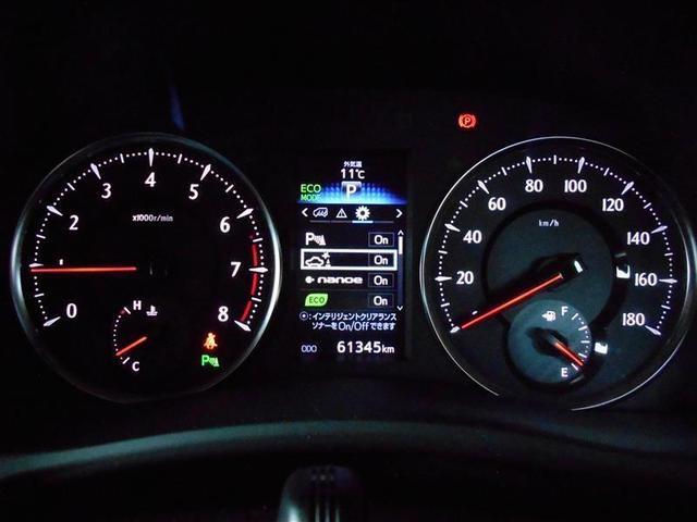 2.5Z Gエディション フルセグ DVD再生 後席モニター バックカメラ 衝突被害軽減システム ETC 両側電動スライド LEDヘッドランプ 乗車定員7人 3列シート ワンオーナー 記録簿(5枚目)