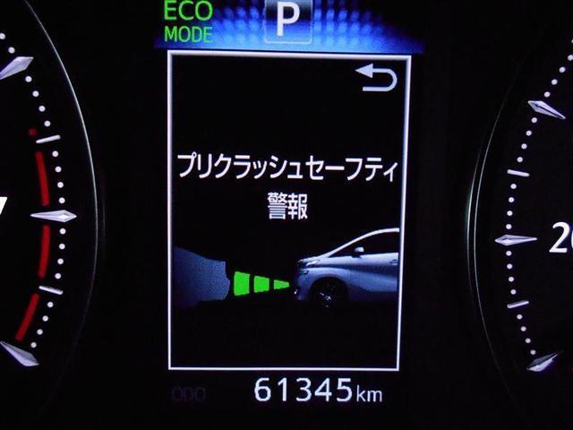 2.5Z Gエディション フルセグ DVD再生 後席モニター バックカメラ 衝突被害軽減システム ETC 両側電動スライド LEDヘッドランプ 乗車定員7人 3列シート ワンオーナー 記録簿(6枚目)