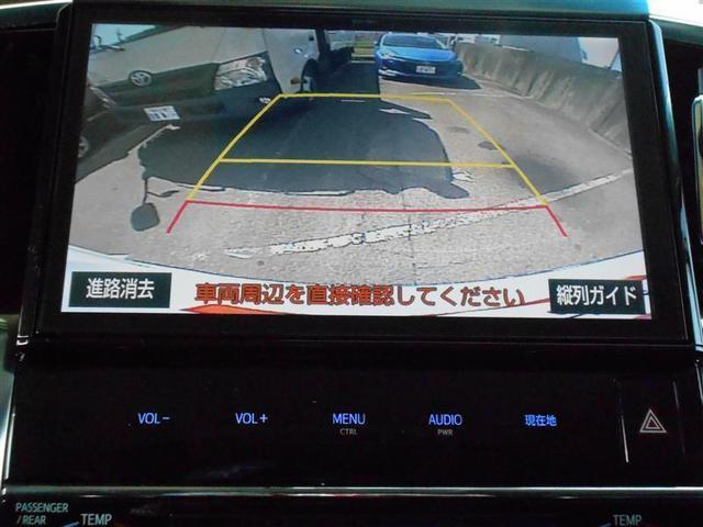 2.5Z Gエディション フルセグ DVD再生 後席モニター バックカメラ 衝突被害軽減システム ETC 両側電動スライド LEDヘッドランプ 乗車定員7人 3列シート ワンオーナー 記録簿(9枚目)