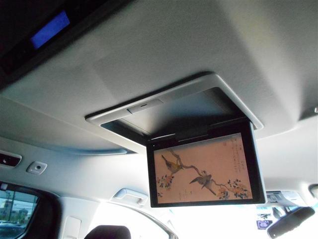 2.5Z Gエディション フルセグ DVD再生 後席モニター バックカメラ 衝突被害軽減システム ETC 両側電動スライド LEDヘッドランプ 乗車定員7人 3列シート ワンオーナー 記録簿(13枚目)