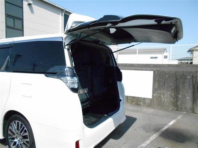 2.5Z Gエディション フルセグ DVD再生 後席モニター バックカメラ 衝突被害軽減システム ETC 両側電動スライド LEDヘッドランプ 乗車定員7人 3列シート ワンオーナー 記録簿(15枚目)