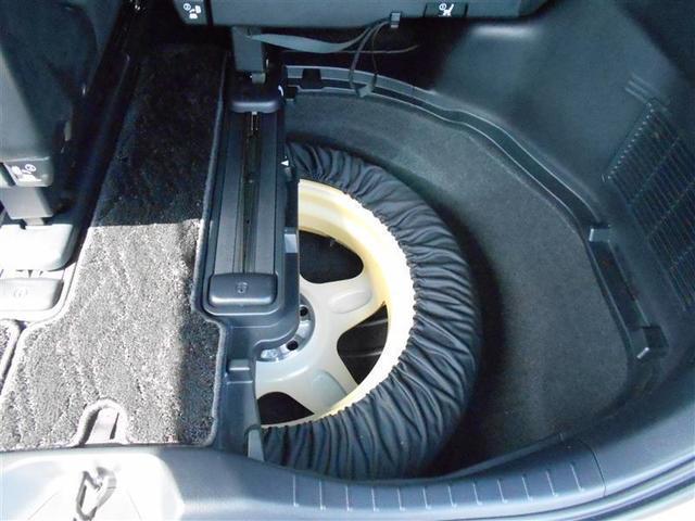 2.5Z Gエディション フルセグ DVD再生 後席モニター バックカメラ 衝突被害軽減システム ETC 両側電動スライド LEDヘッドランプ 乗車定員7人 3列シート ワンオーナー 記録簿(16枚目)
