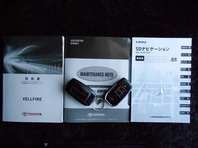 2.5Z Gエディション フルセグ DVD再生 後席モニター バックカメラ 衝突被害軽減システム ETC 両側電動スライド LEDヘッドランプ 乗車定員7人 3列シート ワンオーナー 記録簿(20枚目)