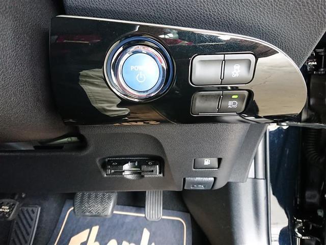 Sツーリングセレクション フルセグ メモリーナビ DVD再生 バックカメラ 衝突被害軽減システム ETC ドラレコ LEDヘッドランプ ワンオーナー 記録簿 アイドリングストップ(6枚目)