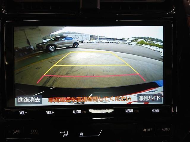 Sツーリングセレクション フルセグ メモリーナビ DVD再生 バックカメラ 衝突被害軽減システム ETC ドラレコ LEDヘッドランプ ワンオーナー 記録簿 アイドリングストップ(8枚目)