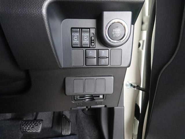 カスタムG S フルセグ メモリーナビ DVD再生 バックカメラ 衝突被害軽減システム ETC 両側電動スライド LEDヘッドランプ ワンオーナー 記録簿 アイドリングストップ(6枚目)
