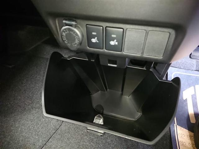 カスタムG S フルセグ メモリーナビ DVD再生 バックカメラ 衝突被害軽減システム ETC 両側電動スライド LEDヘッドランプ ワンオーナー 記録簿 アイドリングストップ(10枚目)