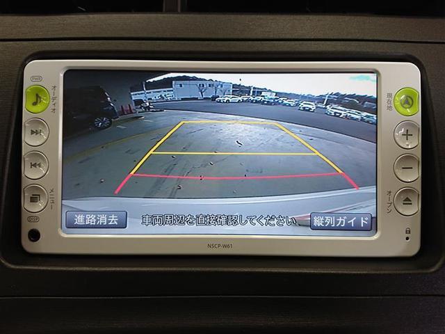 Sツーリングセレクション ワンセグ メモリーナビ バックカメラ ETC LEDヘッドランプ アイドリングストップ(7枚目)