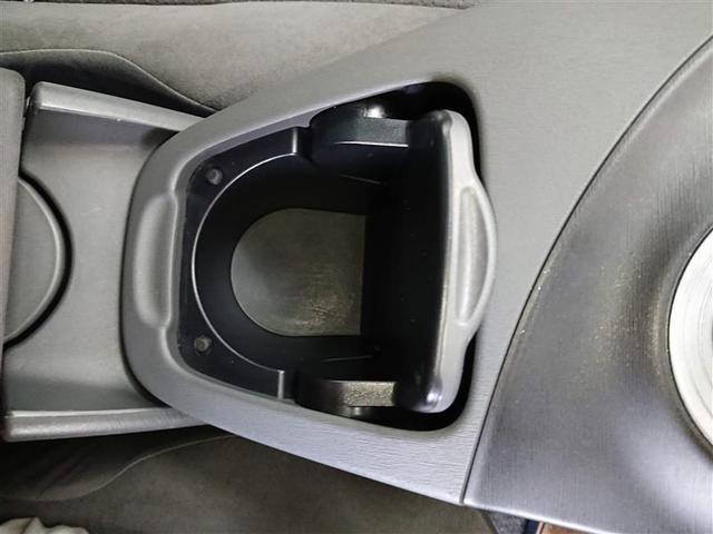 Sツーリングセレクション ワンセグ メモリーナビ バックカメラ ETC LEDヘッドランプ アイドリングストップ(10枚目)