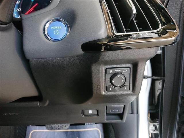 RSアドバンス サンルーフ フルセグ メモリーナビ DVD再生 バックカメラ 衝突被害軽減システム ETC ドラレコ LEDヘッドランプ ワンオーナー 記録簿 アイドリングストップ(6枚目)