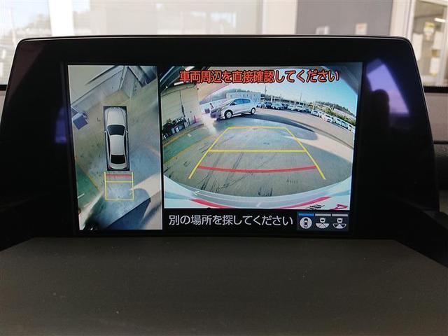 RSアドバンス サンルーフ フルセグ メモリーナビ DVD再生 バックカメラ 衝突被害軽減システム ETC ドラレコ LEDヘッドランプ ワンオーナー 記録簿 アイドリングストップ(8枚目)