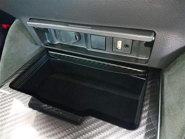RSアドバンス サンルーフ フルセグ メモリーナビ DVD再生 バックカメラ 衝突被害軽減システム ETC ドラレコ LEDヘッドランプ ワンオーナー 記録簿 アイドリングストップ(9枚目)