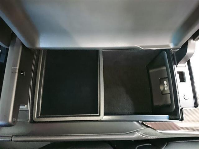 RSアドバンス サンルーフ フルセグ メモリーナビ DVD再生 バックカメラ 衝突被害軽減システム ETC ドラレコ LEDヘッドランプ ワンオーナー 記録簿 アイドリングストップ(11枚目)