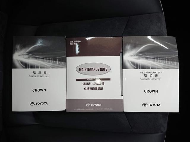 RSアドバンス サンルーフ フルセグ メモリーナビ DVD再生 バックカメラ 衝突被害軽減システム ETC ドラレコ LEDヘッドランプ ワンオーナー 記録簿 アイドリングストップ(18枚目)