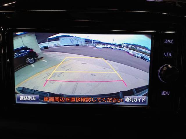 Z 4WD フルセグ メモリーナビ DVD再生 バックカメラ 衝突被害軽減システム ETC ドラレコ LEDヘッドランプ ワンオーナー 記録簿 ディーゼル(7枚目)