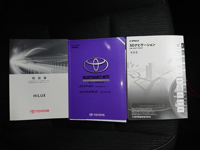 Z 4WD フルセグ メモリーナビ DVD再生 バックカメラ 衝突被害軽減システム ETC ドラレコ LEDヘッドランプ ワンオーナー 記録簿 ディーゼル(20枚目)