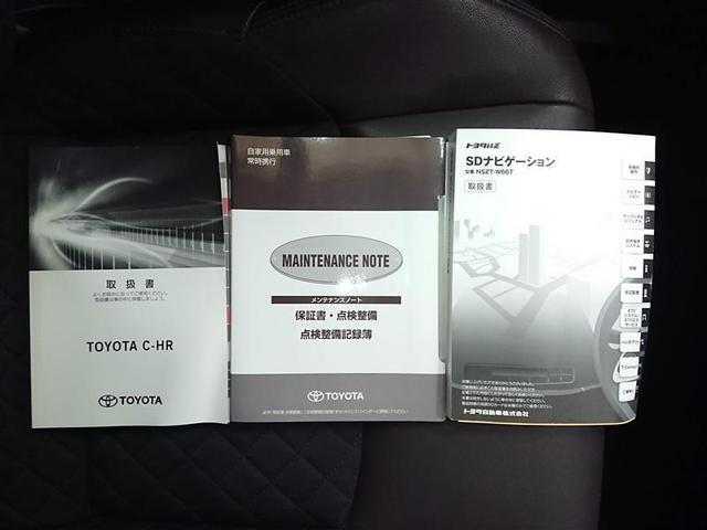G-T 4WD フルセグ メモリーナビ DVD再生 バックカメラ 衝突被害軽減システム ETC ドラレコ LEDヘッドランプ ワンオーナー 記録簿(20枚目)
