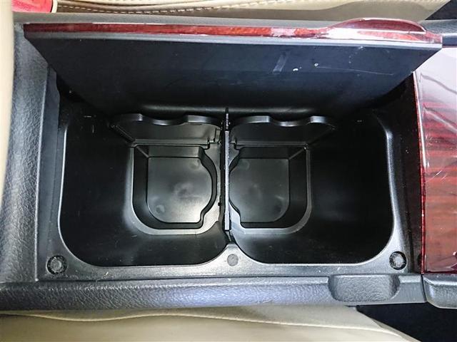 A18 Gプラスパッケージ フルセグ メモリーナビ DVD再生 バックカメラ 衝突被害軽減システム ドラレコ LEDヘッドランプ ワンオーナー 記録簿(10枚目)