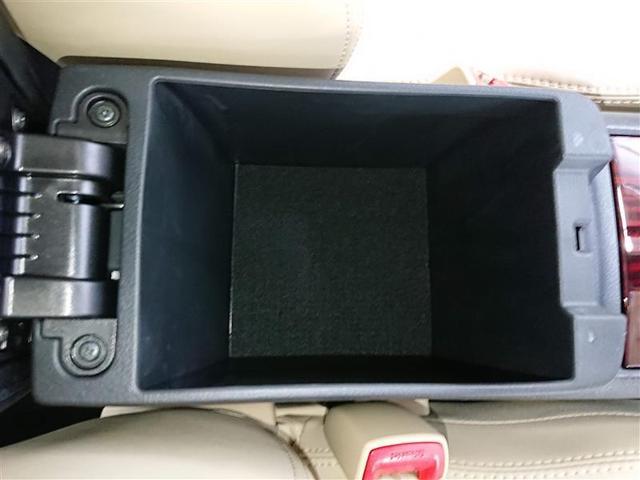A18 Gプラスパッケージ フルセグ メモリーナビ DVD再生 バックカメラ 衝突被害軽減システム ドラレコ LEDヘッドランプ ワンオーナー 記録簿(11枚目)