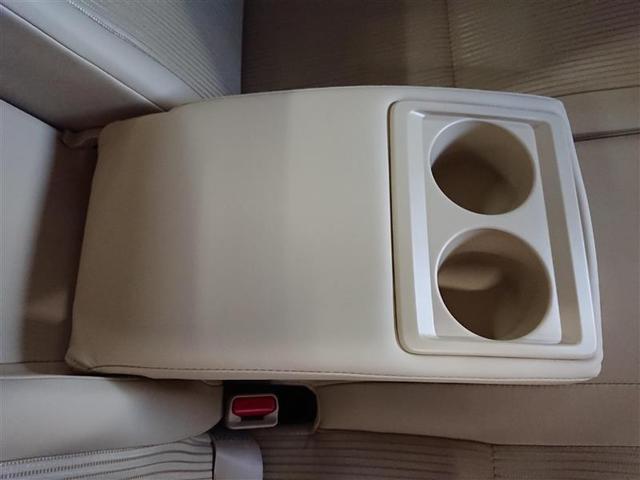 A18 Gプラスパッケージ フルセグ メモリーナビ DVD再生 バックカメラ 衝突被害軽減システム ドラレコ LEDヘッドランプ ワンオーナー 記録簿(15枚目)